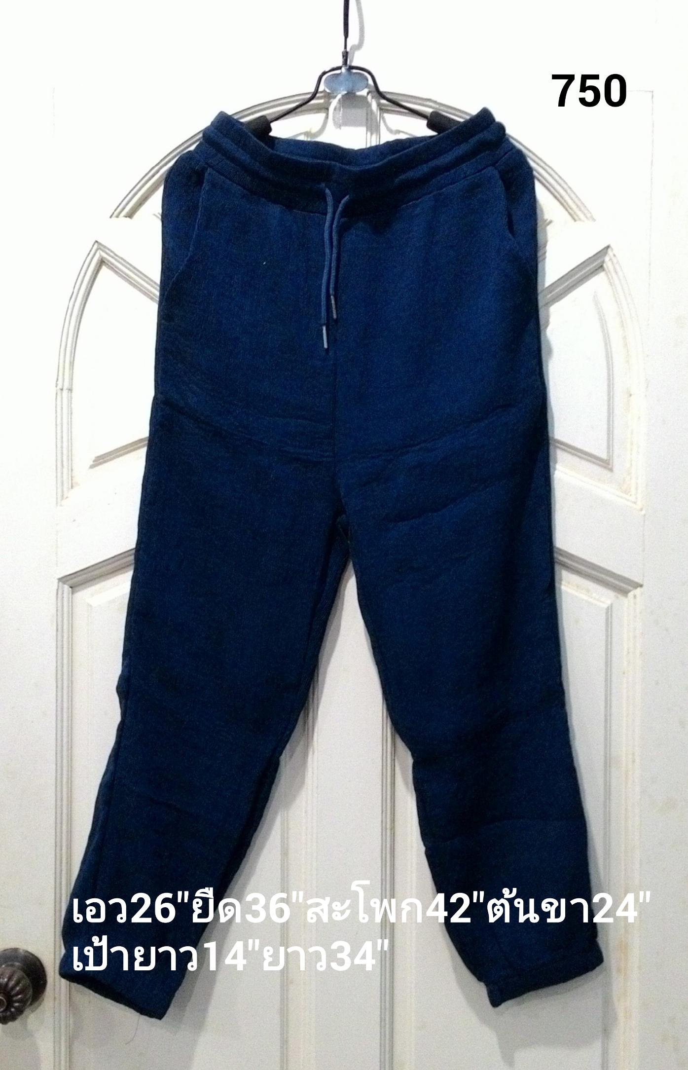 กางเกงทรงลำลอง ผ้าเนื้อนิ่มๆ อัดพลีท สีกรมท่า