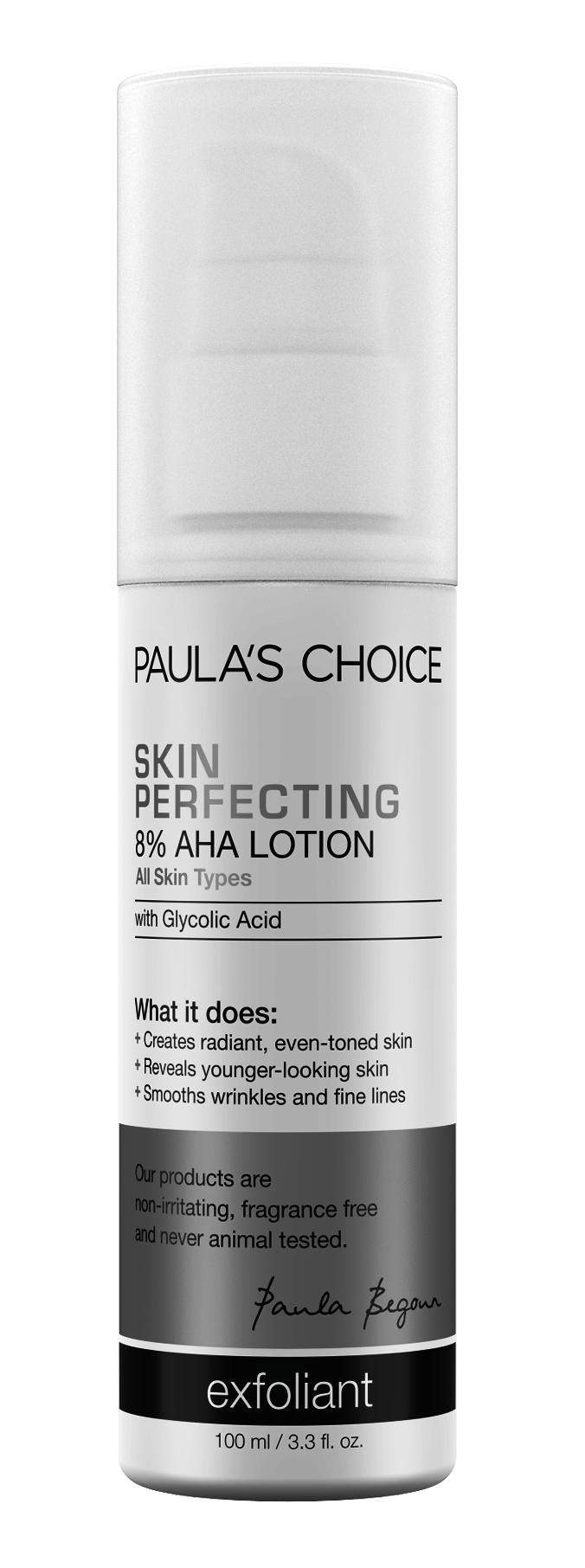 ลด 20 % PAULA'S CHOICE :: Skin Perfecting 8% AHA Lotion ลดรอยดำ ทำให้ผิวกระจ่างใส บำรุงผิวให้ชุ่มชื่นเรียบเนียน สำหรับทุกสภาพผิว