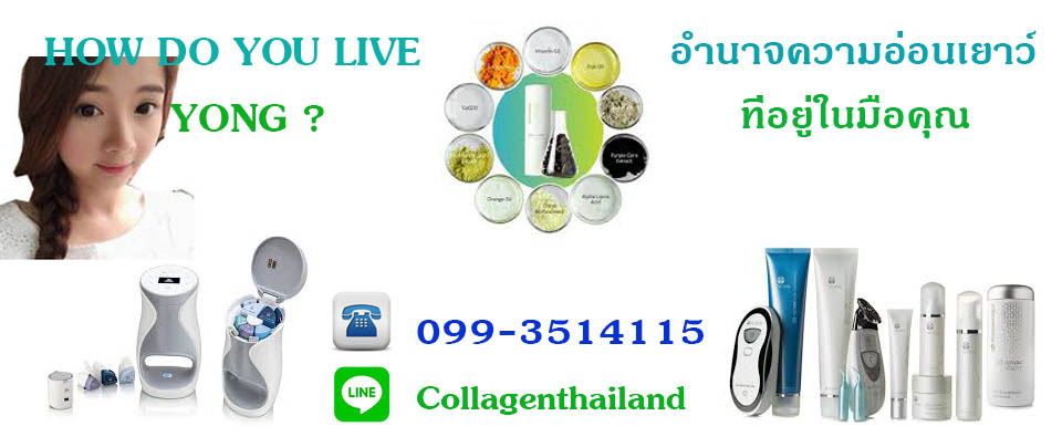 collagenthailand