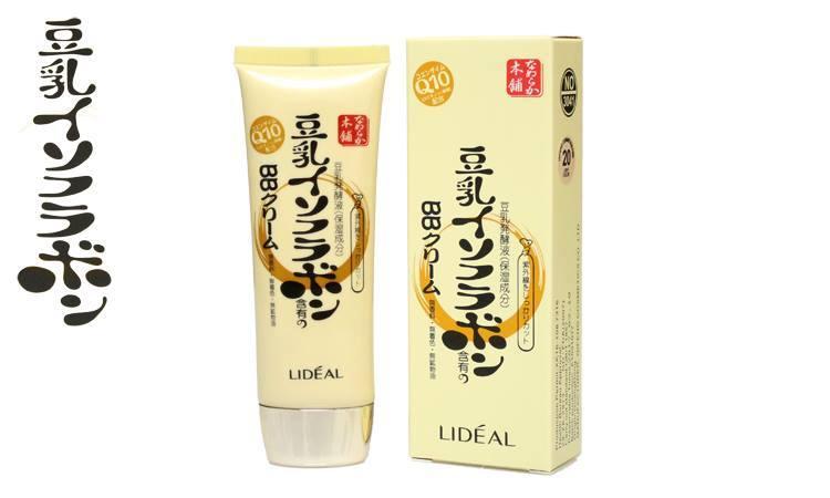 Lideal Q10 BB cream.บีบีเต้าหู้ รองพื้นที่เรียบเนียนติดผิวหน้าดี ปกปิดริ้วรอยเบอร์ 23