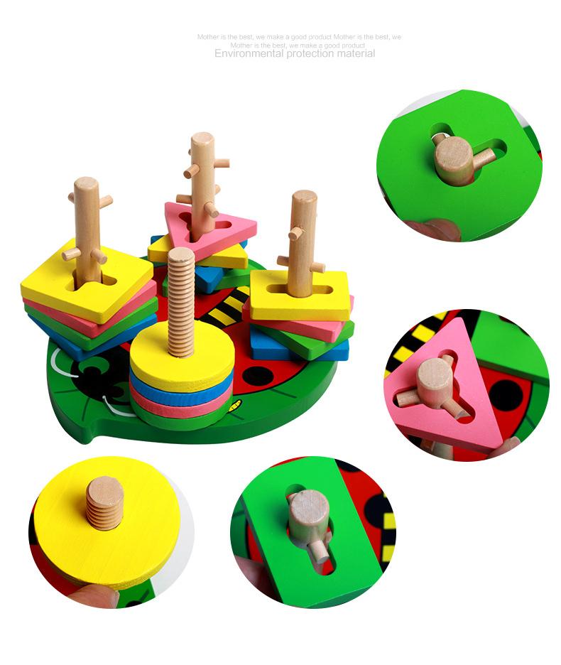 ของเล่นไม้ บล็อคไม้สวมหลัก เสริมพัฒนาการ รูปเต่าทอง