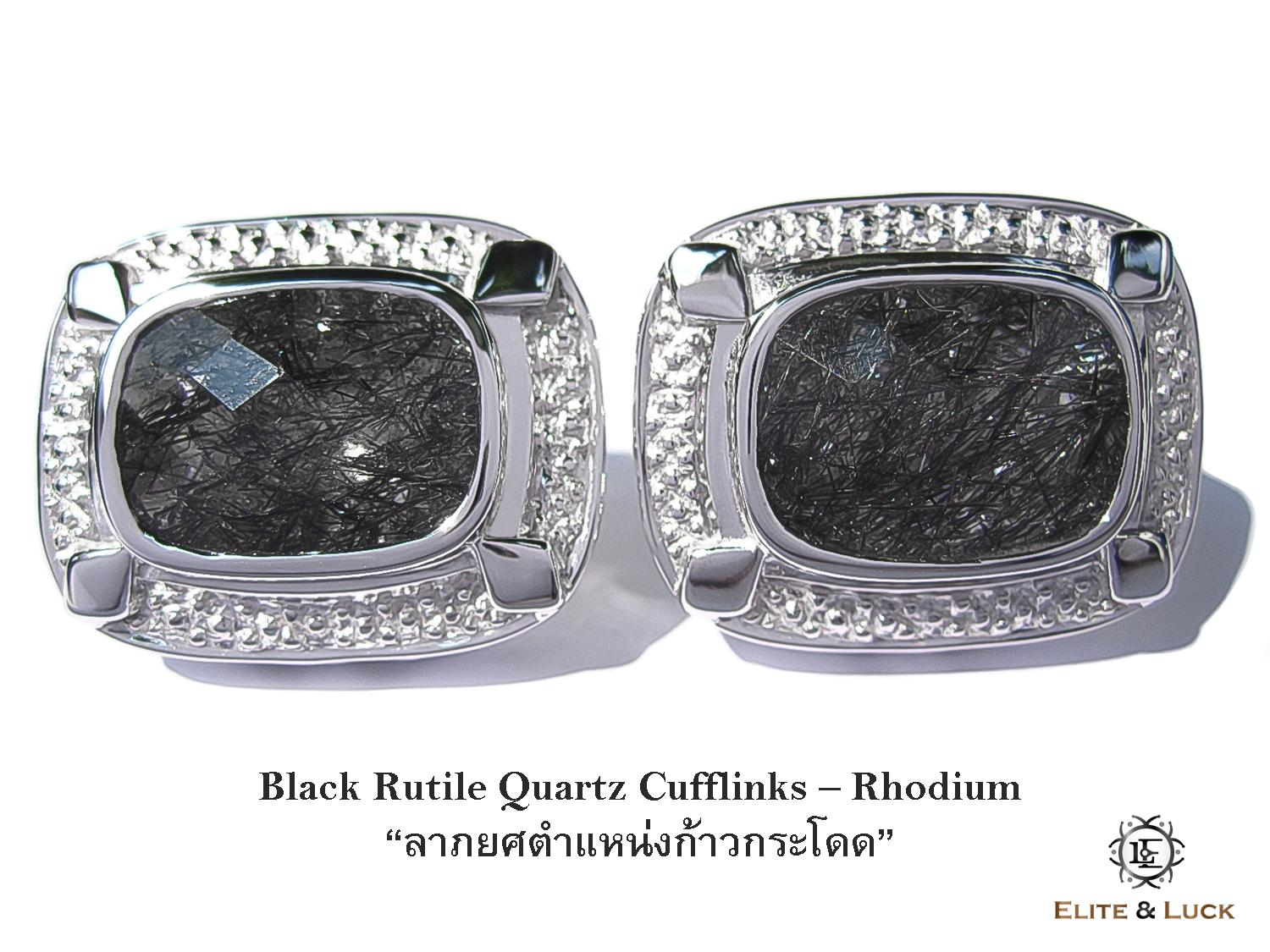 "Black Rutile Quartz Sterling Silver Cufflinks ""Royal Quality"" สี Rhodium รุ่น Luxury"