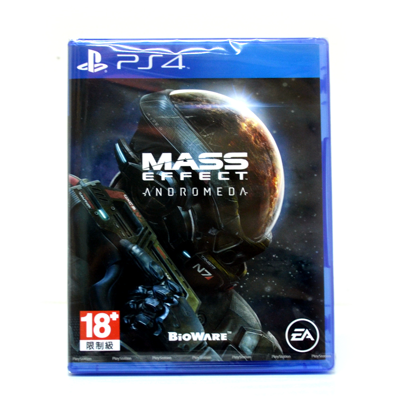 PS4 Mass Effect: Andromeda Zone 3 EN / English