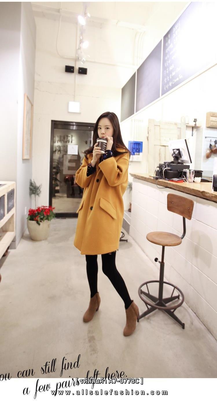 เสื้อโค้ทกันหนาวสีเหลือง ทรงหลวม ผ้าเนื้อดี ลุคสวย ดูดี สไตล์เกาหลี