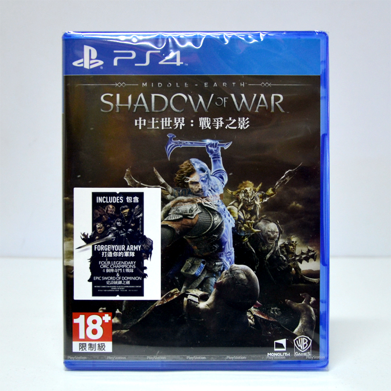 PS4™ Middle-earth: Shadow of War Zone 3 Asia, English ราคา 1790.- // ส่งฟรี