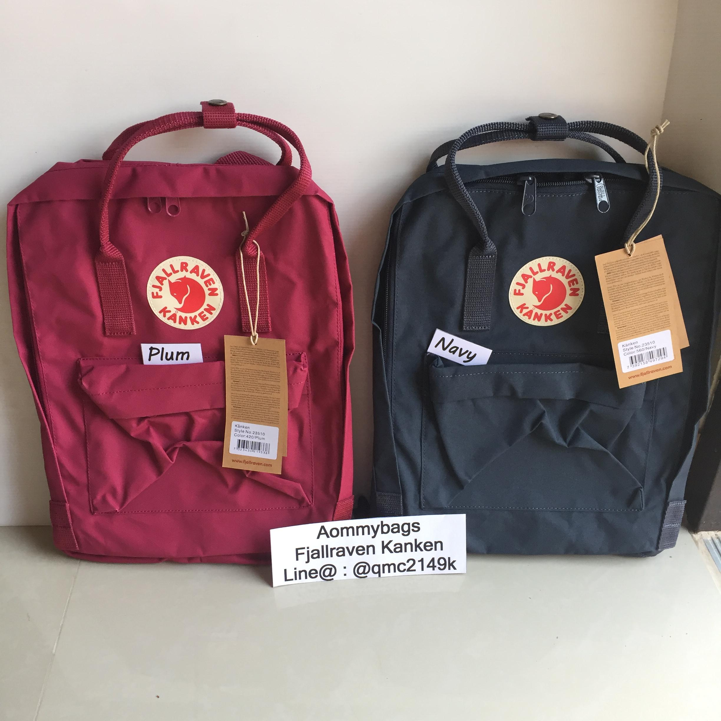 for sale fjallraven kanken classic plum online online. Black Bedroom Furniture Sets. Home Design Ideas