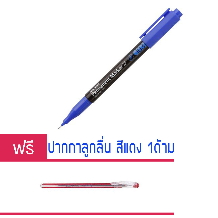 ปากกามาร์คเกอร์ โมนามิ XF-103 0.5 มม. สีน้ำเงิน