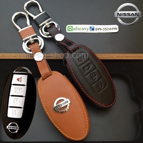 ซองหนังแท้ ใส่กุญแจรีโมทรถยนต์ รุ่นหนังนิ่ม โลโก้-เงิน Nissan Teana,Almera,Sylphy,Xtrail Smart Key 4 ปุ่ม