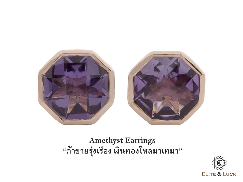 ต่างหู Amethyst Sterling Silver สี Rose Gold รุ่น Glamorous