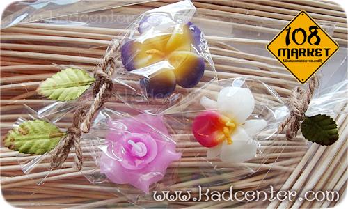 ขายส่งเทียนหอมช่อดอก เทียนลีลาวดี เทียนกุหลาบ เทียนออคิด ดอกไม้เทียนหอม อโรมาAroma-candle งานปั้นกลีบทุกดอก เหมาะกับการนำไปเป็นของชำร่วยในงานมงคลต่างๆ