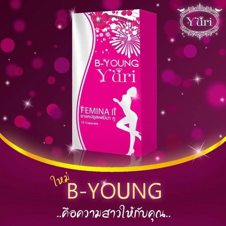 B-Young Femina II by Yuri (บียัง เฟมิน่า ทู) อาหารเสริมผู้หญิง