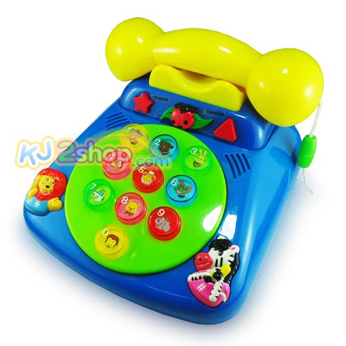 โทรศัพท์คุณหนูสุดเก๋ ...จัดส่งฟรี