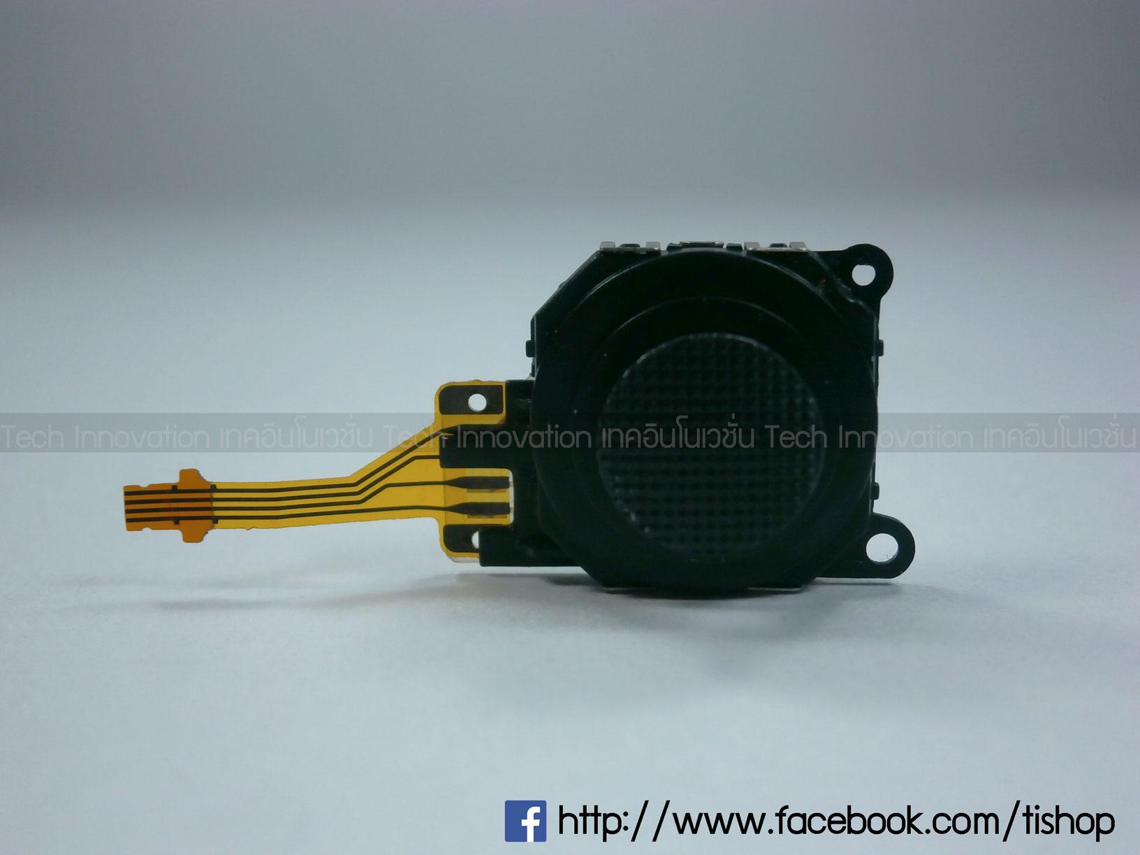 PSP2000 อนาล็อค