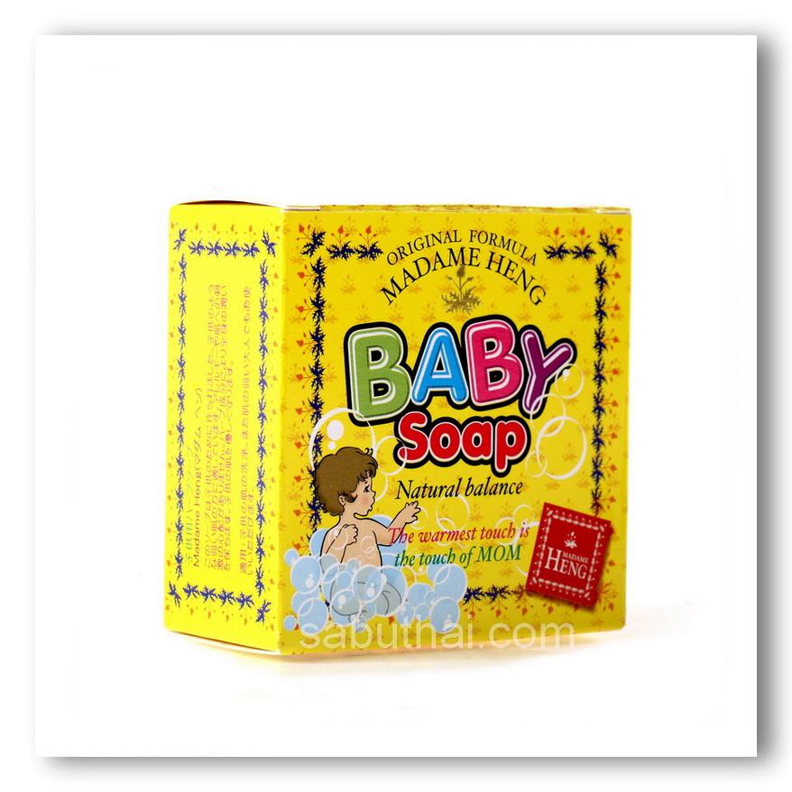สบู่มาดามเฮง สบู่สมุนไพรเด็ก 150 กรัม Madame Heng baby soap