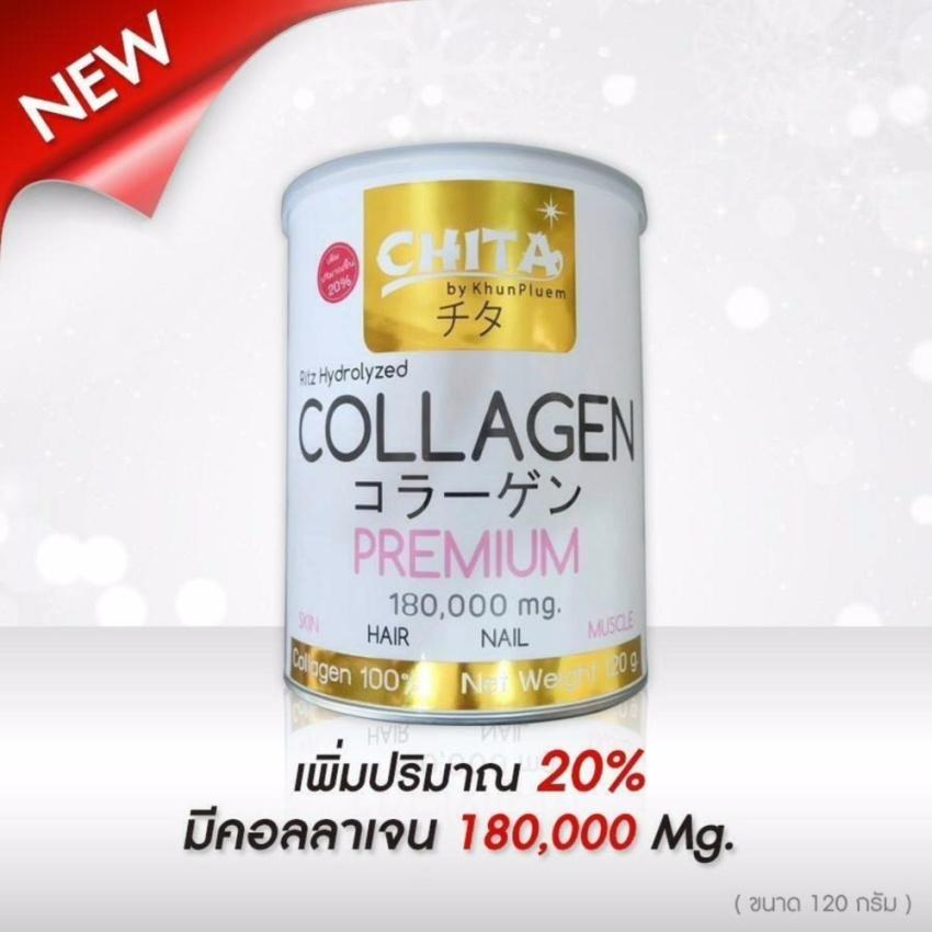 Chita Collagen (ชิตะ คอลลาเจน) by KhunPluen