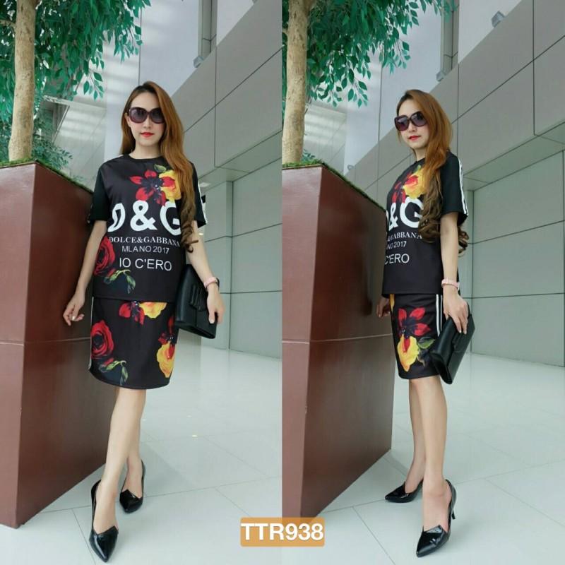 TTR938**สีดำ**รอบอก (XL:44) งานเซ็ต 2 ชิ้น เสื้อและกระโปรง