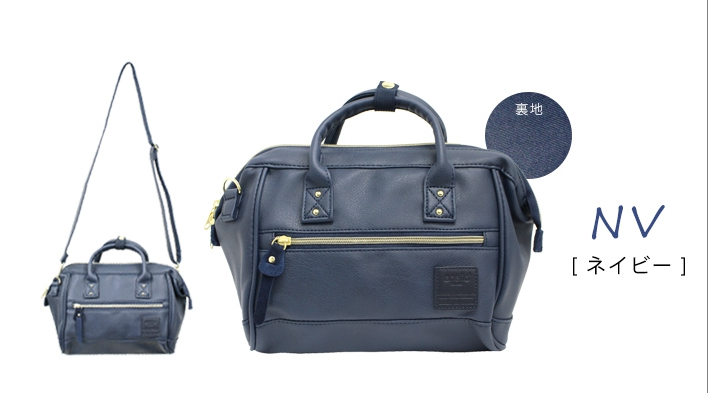 Mini twoway Anello leather Shoulder Bag (สี Navy)