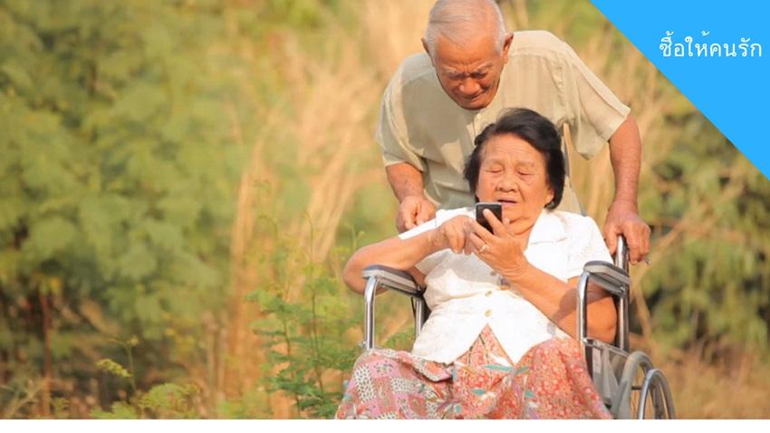 โรคเบาหวาน สมุนไพรลดเบาหวาน ใบหม่อน เจี๋ยวกู่หลาน เห็ดหลินจือ ชะเอมเทศ ชาสมุนไพร ตรา อูทากะ