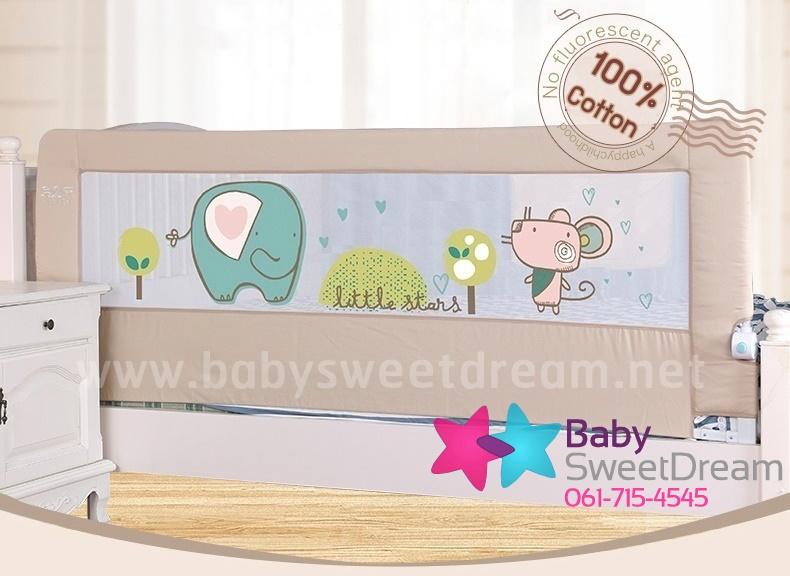 ที่กั้นเตียงเด็ก CottonBaby ผ้าฝ้าย 100% จากธรรมชาติ สูง 75 cm