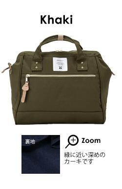 Large Anello Shoulder Boston Bag (สีเขียวกากี)