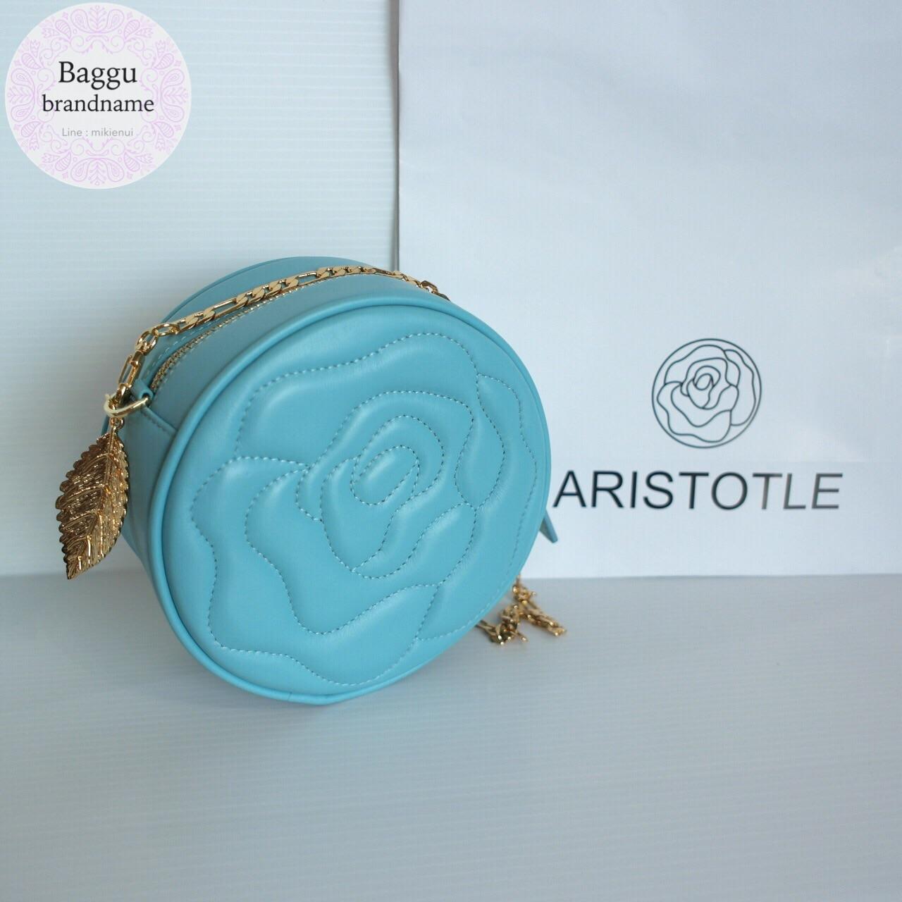 [SOLDOUT]ARISTOTLE Rose bag รุ่น Original สี Babyblue