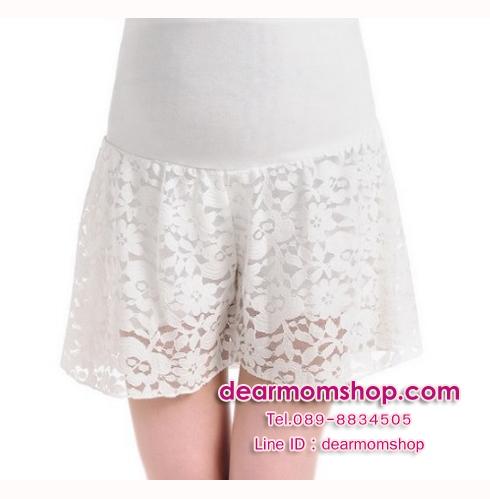 กางเกงคลุมท้องขาสั้นลูกไม้สีขาว