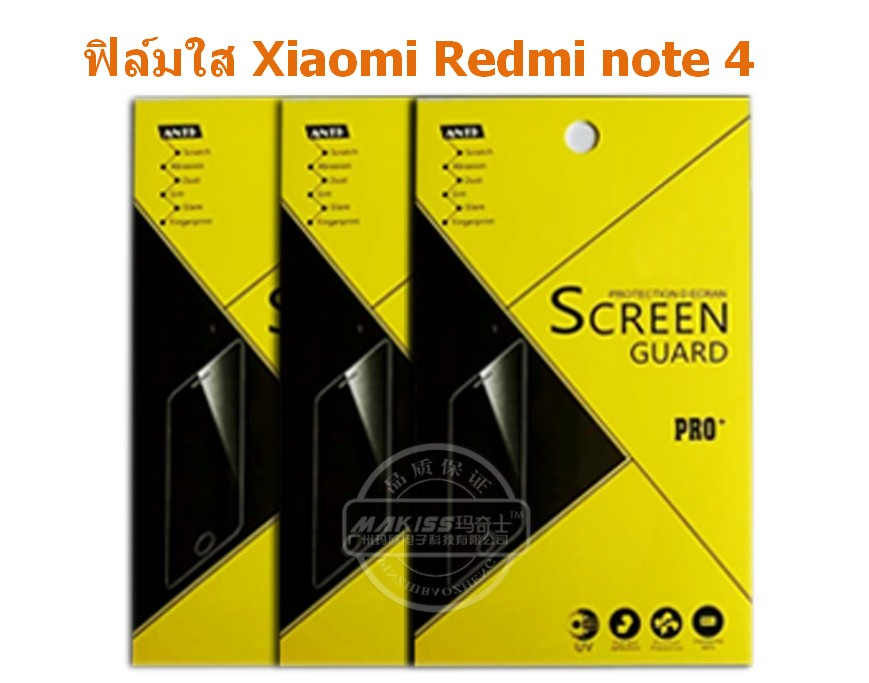 Xiaomi Redmi Note 4 ฟิล์มกันรอยขีดข่วน แบบใส MAKISS
