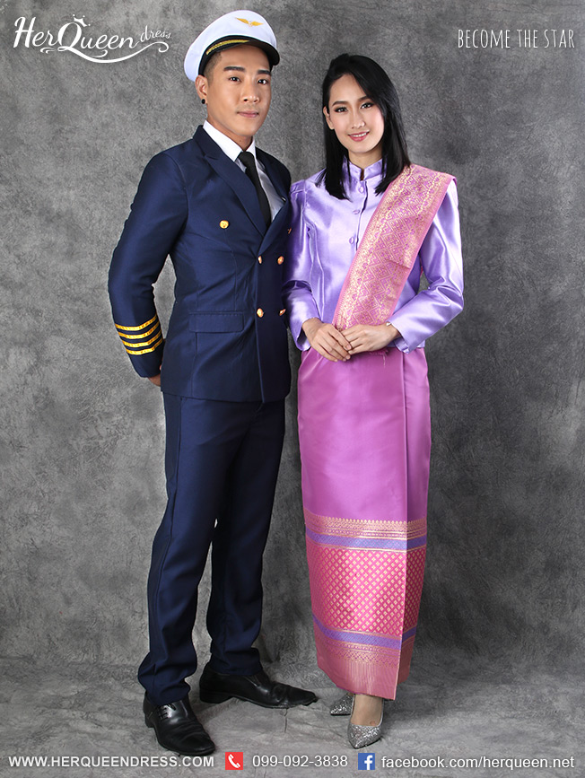 ชุดแอร์การบินไทย