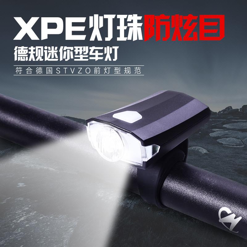 ไฟหน้าจักรยาน NQY รุ่น AQY-098# ชาร์ต USB สว่างมาก