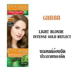 ดีแคช ออพติมัส คัลเลอร์ ครีม Optimus color Cream GH888 Light Blonde Intense Gold Reflect บลอนด์อ่อนจัดประกายทองจัด 100 ml.