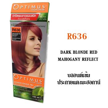 ดีแคช ออพติมัส คัลเลอร์ ครีม Optimus color Cream RR636 Dark Blonde Red Mahogany Reflect บลอนด์เข้มประกายแดงมะฮอกกานี 100 มล.