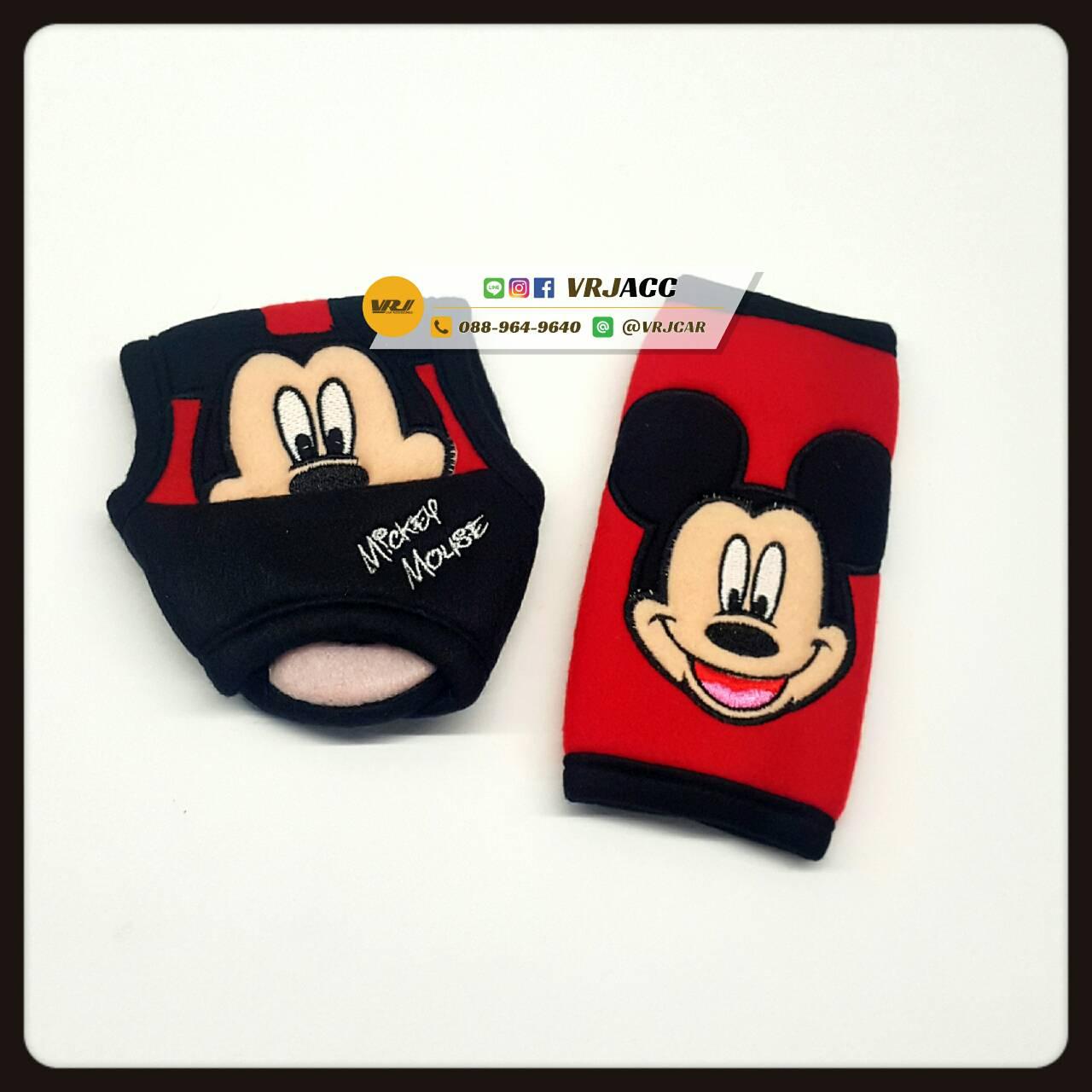 มิกกี้เมาส์ Mickey Mouse ชุดเซตหุ้มเกียร์ออโต้ และ หุ้มเบรคมือ มิกกี้เมาส์ Knob cover and Hand brake cover