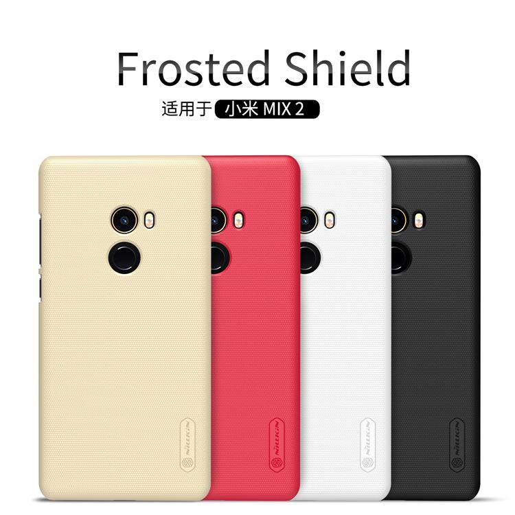 เคสมือถือ Xiaomi Mi Mix 2 รุ่น Super Frosted Shield