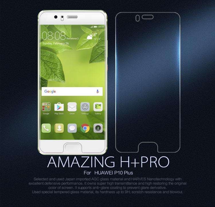 ฟิล์มกระจกนิรภัย Huawei P10 Plus