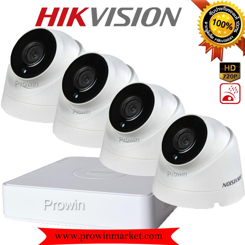 Hikvision (( Camera Set 4 )) HD720P (DS-2CE56C0T-IT3 x 4, DS-7104HGHI-F1 x 1)