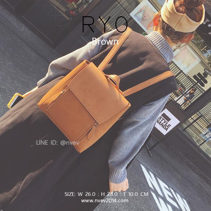 กระเป๋าเป้ผู้หญิง รุ่น RYO สีน้ำตาล