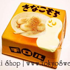 พร้อมส่ง ** Tirol Choco - Kinako Mochi ช็อคโกแลตรสคินาโกะโมจิ (ผงถั่วเหลืองที่เอาไว้ทานกับโมจิ) สอดไส้โมจินุ่มๆ รสชาติหอมหวาน อร่อยเหมือนทานคินาโกะโมจิจริงๆ เลยล่ะค่ะ 1 ชิ้น