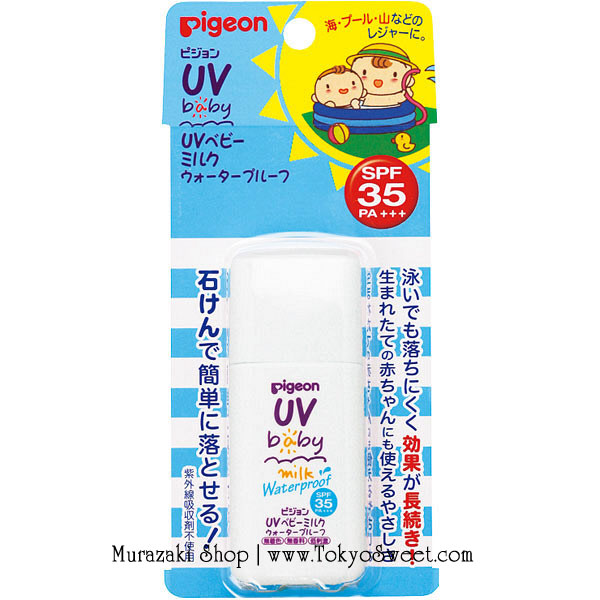 พร้อมส่ง ** Pigeon UV baby milk waterproof SPF35 PA+++ ขนาด 30g ครีมกันแดดสำหรับเด็ก สูตรน้ำนมอ่อนโยนใช้ได้ตั้งแต่ทารกแรกเกิด สูตรกันน้ำ ใช้ทาเวลาว่ายน้ำได้ ปกป้องยาวนาน ล้างออกได้ง่ายๆ เพียงถูสบู่อาบน้ำปกติ ตัวนี้เหมาะสำหรับทาให้เด็กๆ ตอนออกไปเล่นกลางแจ้
