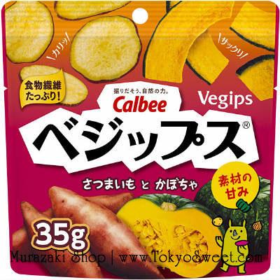 พร้อมส่ง ** Calbee Vegips มันเทศและฟักทองหั่นแผ่นบาง ทอดกรอบ อร่อยและได้สุขภาพ บรรจุ 35 กรัม