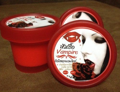 ครีมหัวเชื้อแวมไพร์ Vampire Beauty White Cream ขาวใสดุจแวมไพร์