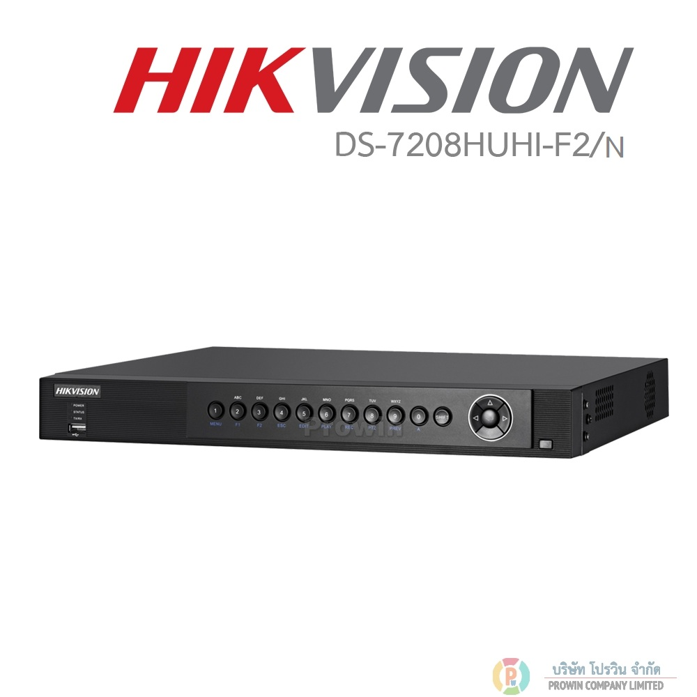 HIKVISION DS-7208HUHI-F2/N (Full HD 3MP )