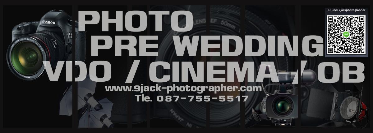 9jack photographer