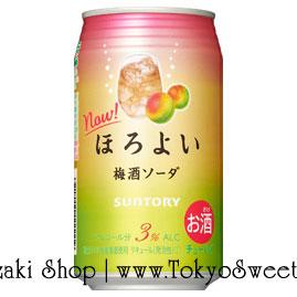 พร้อมส่ง ** Suntory Horoyoi Chu-Hi [Umeshu Soda] ชูไฮรสเหล้าบ๊วยโซดา เครื่องดื่มสดชื่น ผสมแอลกอฮอลล์อ่อนๆ 3% แต่ออกรสหวานและมีกลิ่นหอมของผลไม้ ดื่มง่าย กรึ่มๆ ไม่มึนและไม่เมา บรรจุ 350ml