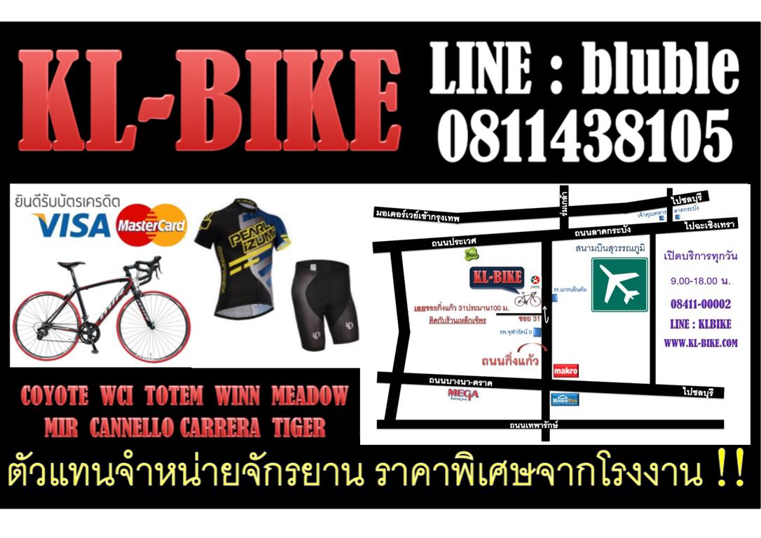KL-Bike