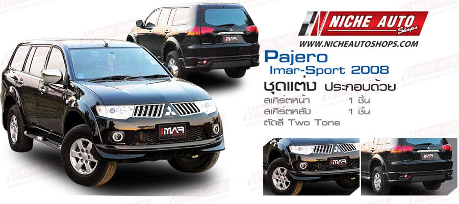 Pajero Imar- Sport 2008