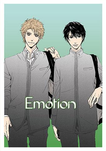 Emotion : Kaoru Iwamoto