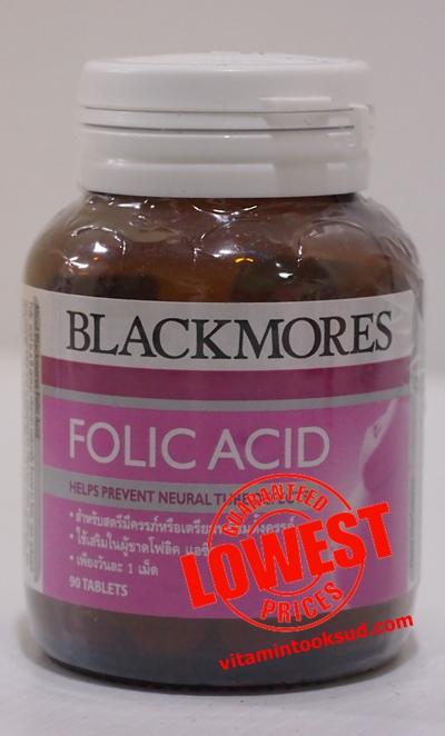Blackmores Folic acid แบลคมอร์ส โฟลิค แอซิด บรรจุ 90 เม็ด ถูกสุด ส่งฟรี