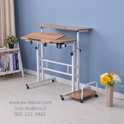 Pre-order โต๊ะทำงานปรับระดับ โต๊ะคอมพิวเตอร์ปรับระดับ โต๊ะพรีเซนต์งาน โต๊ะยืนทำงาน สีไม้สัก