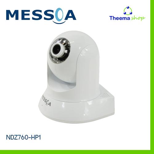 MESSOA NDZ760 IP Camera Drivers Windows 7
