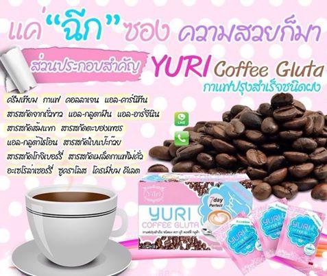 **พร้อมส่ง**Yuri Coffee Gluta กาแฟยูริ แค่ฉีกซอง...ความสวยก็มา เพื่อผิวขาวกระจ่างใส รูปร่างกระชับได้สัดส่วน สวยครบในซองเดียว กาแฟอาราบิก้ากลิ่นหอม ดื่มแล้วรู้สึกได้ถึงความกระปรี้กระเปร่า มีชีวิตชีวา ช่วยให้ผิวพรรณเต่งตึง ผ่องใส มีน้ำมีนวล หุ่นดี กระชับสัด